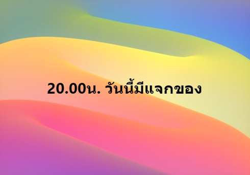 1622895508500.png