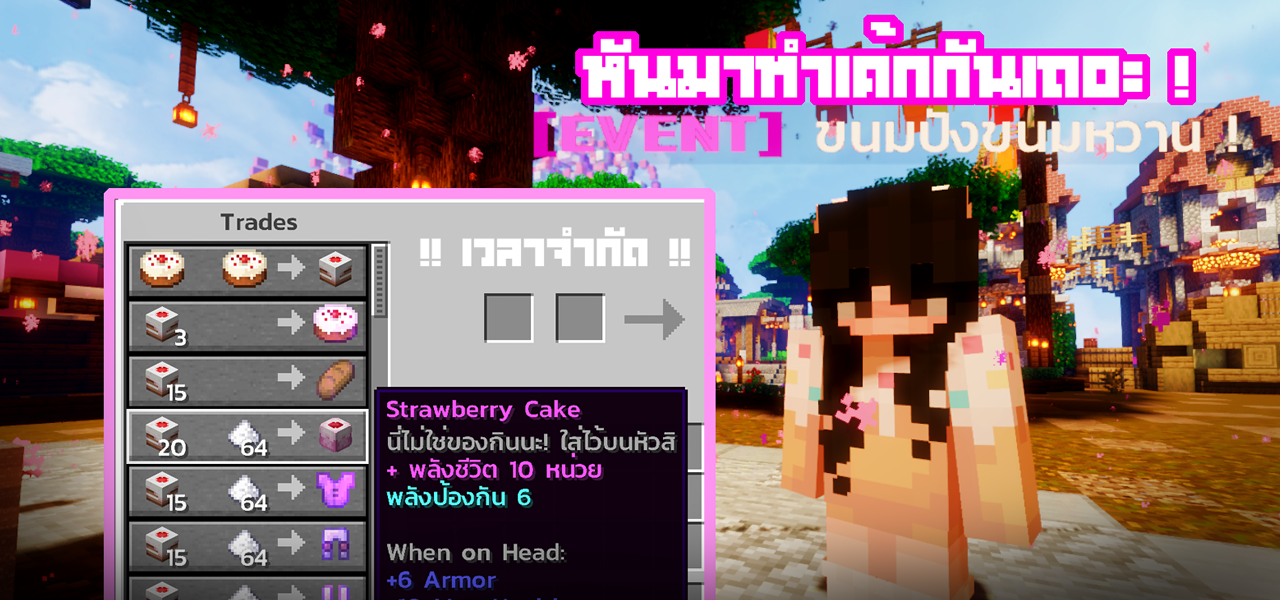 cake-event[1].png