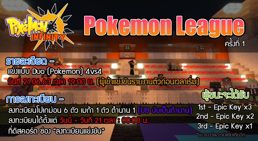 league-1.jpg