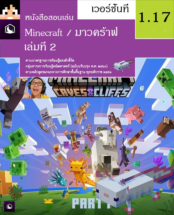 minecraft edition.jpg
