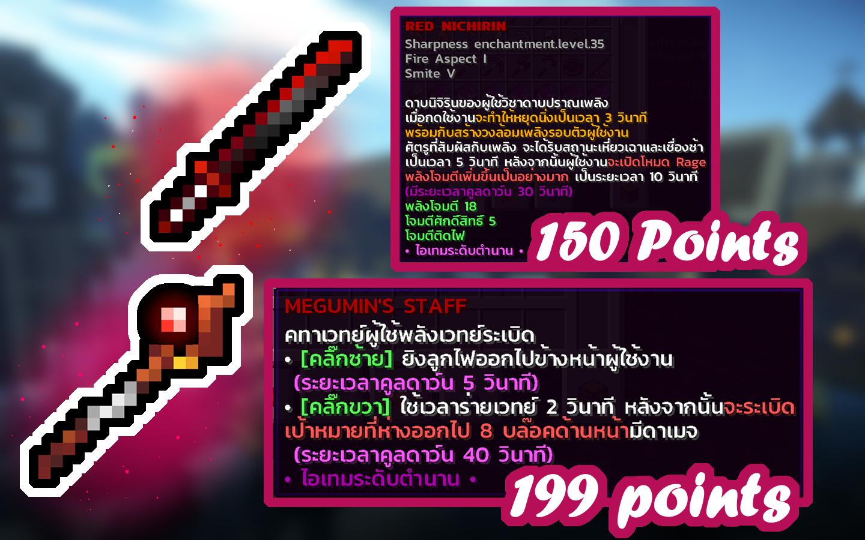 new-item-[2].png
