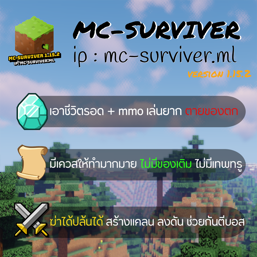 poster-mcss2.png