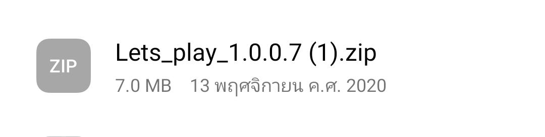 Screenshot_2021-01-16-12-42-49-41.jpg