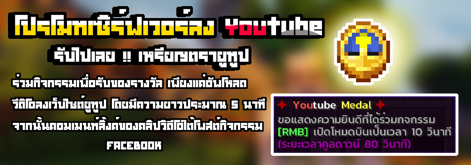 youtube-event.jpg